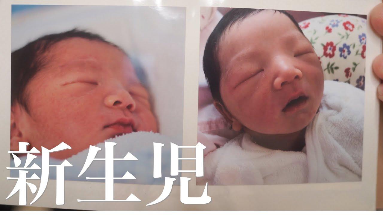 【夫婦回】息子の新生児〜1歳前のアルバムで振り返る