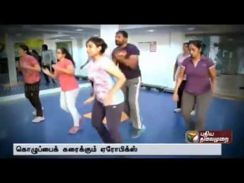 Proxeneio Health Exercise