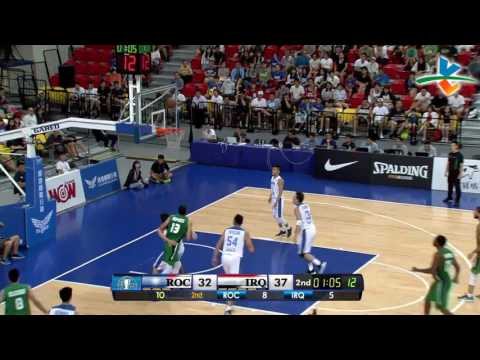 HIGHLIGHTS: Chinese Taipei-A vs. Iraq (VIDEO) Jones Cup 2017