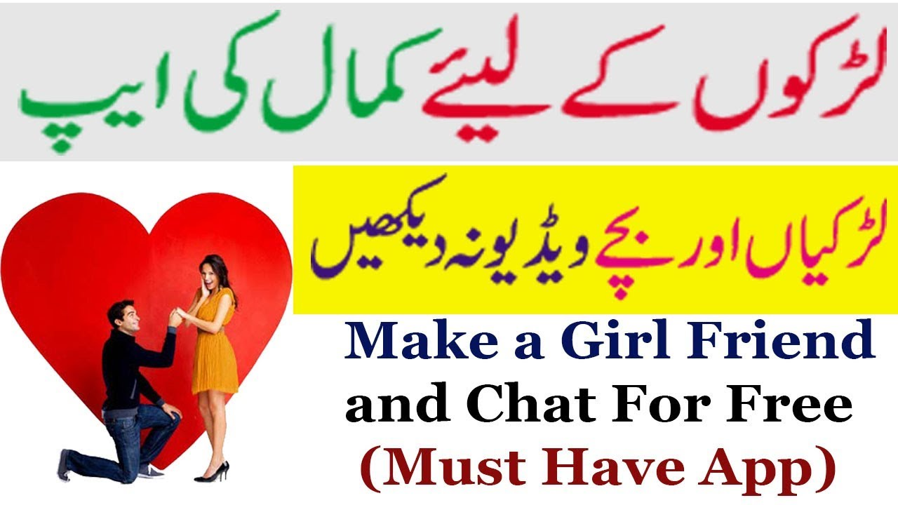 online girlfriend finder