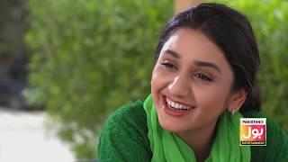Tum Mujrim Ho - Pakistani Drama Promo - BOL Entertainment