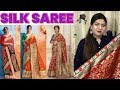 Designer Silk Saree Collections ll Online Shop ll 7 Aug 2018
