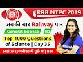9:30 AM - RRB NTPC 2019 | GS By Shipra Ma'am | Top 1000 Questions Of Science | Day#35