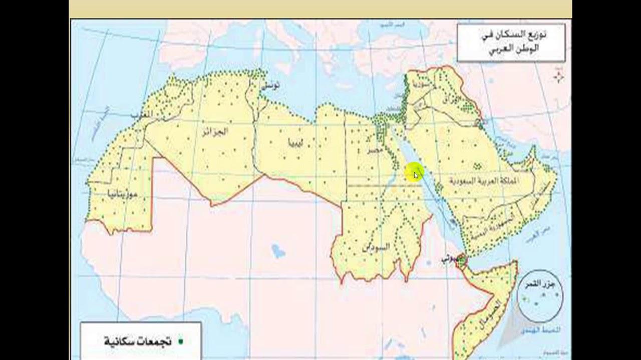 تجريدها خلفي التريبل خريطة الوطن العربي وتركز السكان Comertinsaat Com