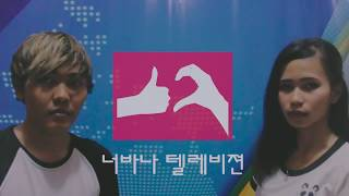 PARODY Heechul & Seolhyun - GMarket CF