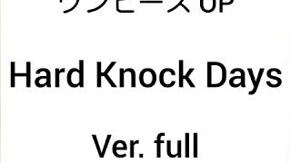 Gambar cover ワンピース OP 「Hard Knock Days」 full