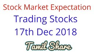 Stock Market Expectation and Trading Stocks- 17th Dec 2018 | Tamil Share