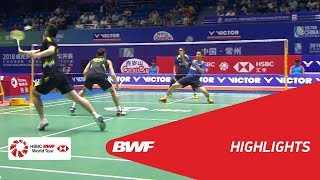 VICTOR CHINA OPEN 2018 | Badminton MD - R32 - Highlights | BWF 2018