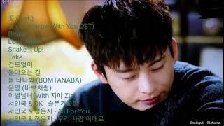 서인국 (SeoInGuk) 싱글 .OST. 참여곡