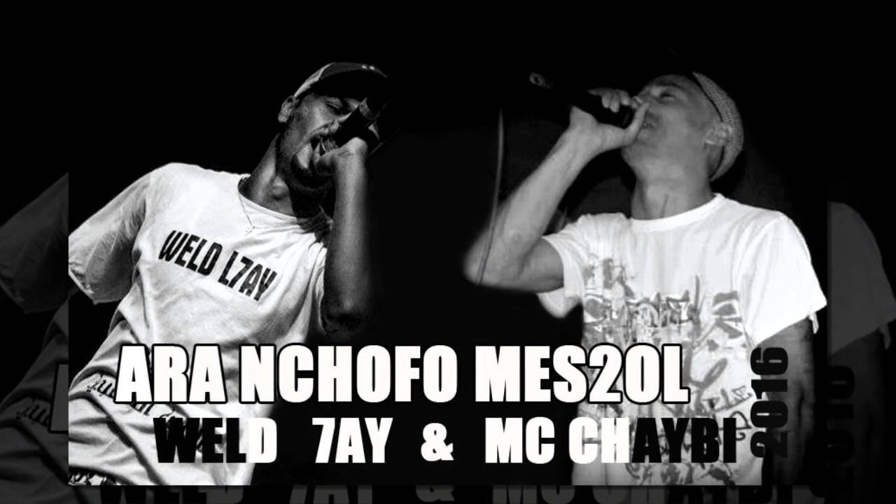 Download MC CH3AYBI FT WLD LHAY  ARA NCHOFO LMS2OL
