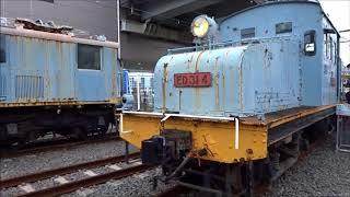 近江鉄道電気機関車 最後のお披露目 彦根