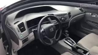 Автомобильные коврики в салон Honda Civic 4D (Хонда Сивик 4D) 2011-н.в. Luxmats.ru