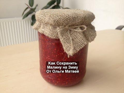 Рецепт Черная смородина, протертая с сахаром (холодное