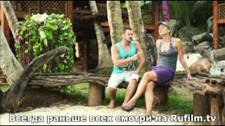 Остров 6 серия 16 02 2016 смотреть онлайн