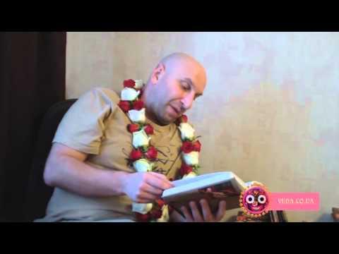 Чайтанья Чаритамрита Ади 2.22 - Сатья дас