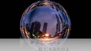 作詞 橋本淳 作曲 筒美京平 による由紀さおり&ピンク・マルティーニのカ...