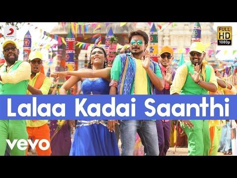 Saravanan Irukka Bayamaen - Lalaa Kadai Saanthi Lyric | Udhayanidhi Stalin