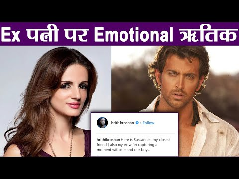 Hrithik Roshan pens EMOTIONAL message for Ex wife Sussanne Khan| FilmiBeat Mp3