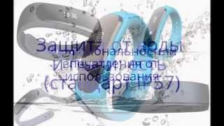 гаджет Huawei TalkBand B1  Необычный и неоднозначный фитнес-браслет(, 2014-08-21T01:55:21.000Z)