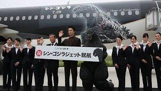 映画「シン・ゴジラ」が7月29日に公開されるのを前に、航空会社スタ...