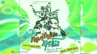 Maula   Madly Bangali   Bengali Movie Song   Arko Mukherjee