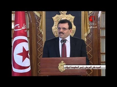 Tunisia's Islamist PM Larayadh announces his resignation