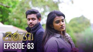 Nirasha | Episode 63 | සතියේ දිනවල රාත්රී 08.30 ට - (2019-03-01) | ITN Thumbnail
