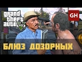 Джо иДжозеф— Блюз дозорных (Золотая медаль) — GTA 5