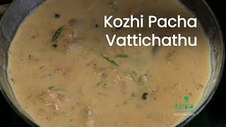 Kozhi Pacha Vattichathu