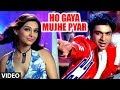 Ho Gaya Mujhe Pyar (full Song) Abhijeet tere Bina video
