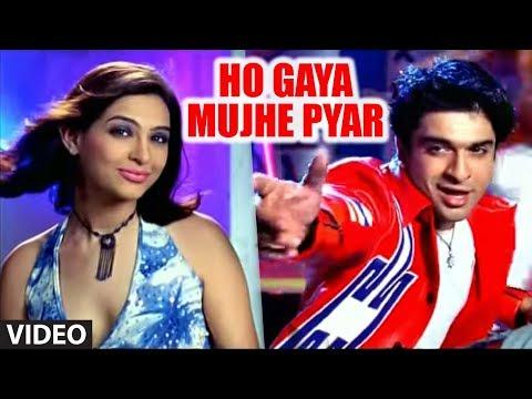 Ho Gaya Mujhe Pyar Full Song Abhijeet Tere Bina