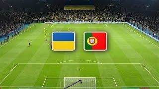 Украина Португалия обзор матча сборных