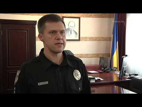 Телеканал Новий Чернігів:
