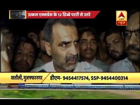 Kalinga Utkal Express derails:Priority is to rush injured to hospital, says Sanjeev Balyan