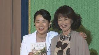 対談本を出版した女優の吉永小百合さんと岸恵子さんが7日、東京都千代...