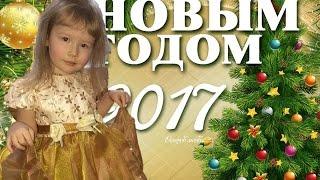 Детский Сад №311. Новый год 2017