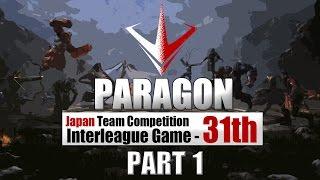 Paragon JTC 第31回交流戦 Part1 2017/04/29