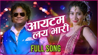 Item Lai Bhari | Full Song | Marathi Item Song | Anand Shinde, Soniya & Zeba Shaikh