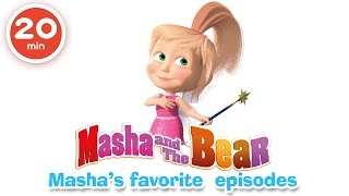 masha and the bear mashas favorite episodes best cartoon compilation for kids