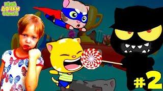 НОВЫЕ Приключения ТОМ и ДРУЗЬЯ БЕГ за КОНФЕТАМИ #2 МИССИЯ ДНЯ Talking Tom Candy Run для детей