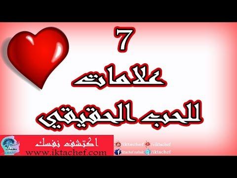 كتاب سيدنا محمد رسول الله للشيخ عبدالله سراج الدين pdf