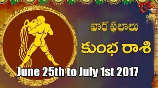 Rasi Phalalu   Kumbha Rasi   June 25th to July 1st 2017   Weekly Horoscope 2017   #Predictions