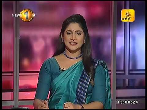 News 1st Lunch time Shakthi TV 1PM 07th August 2017
