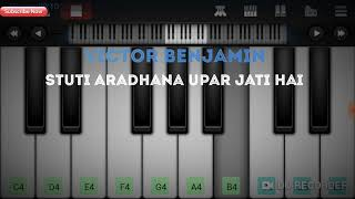 Stuti Aradhana Upar Jati hai|Easy |keyboard notations for beginners kids