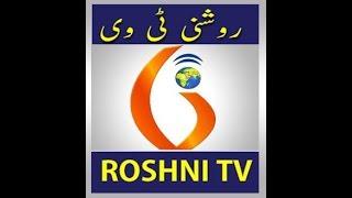 20- 10- 18 Roshni Daily news