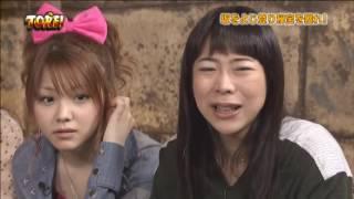 Японское реалити шоу TRの2