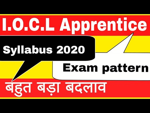 IOCL Apprentice Syllabus 2020 | IOCL Syllabus 2020 | IOCL Recruitment 2020