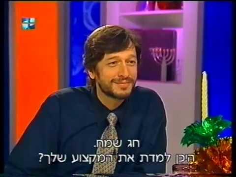 Еврейские профессии: переписчик Торы, тфиллин и мезуз