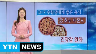 [날씨] 오늘 아침 쌀쌀, 퇴근길 추위...내일 '입동…