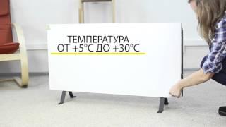 Панельные инфракрасные обогреватели ENSA.(ENSA - экономичные и производительные панельные обогреватели. Гибридный тип передачи тепла: инфракрасное..., 2015-10-20T11:39:18.000Z)
